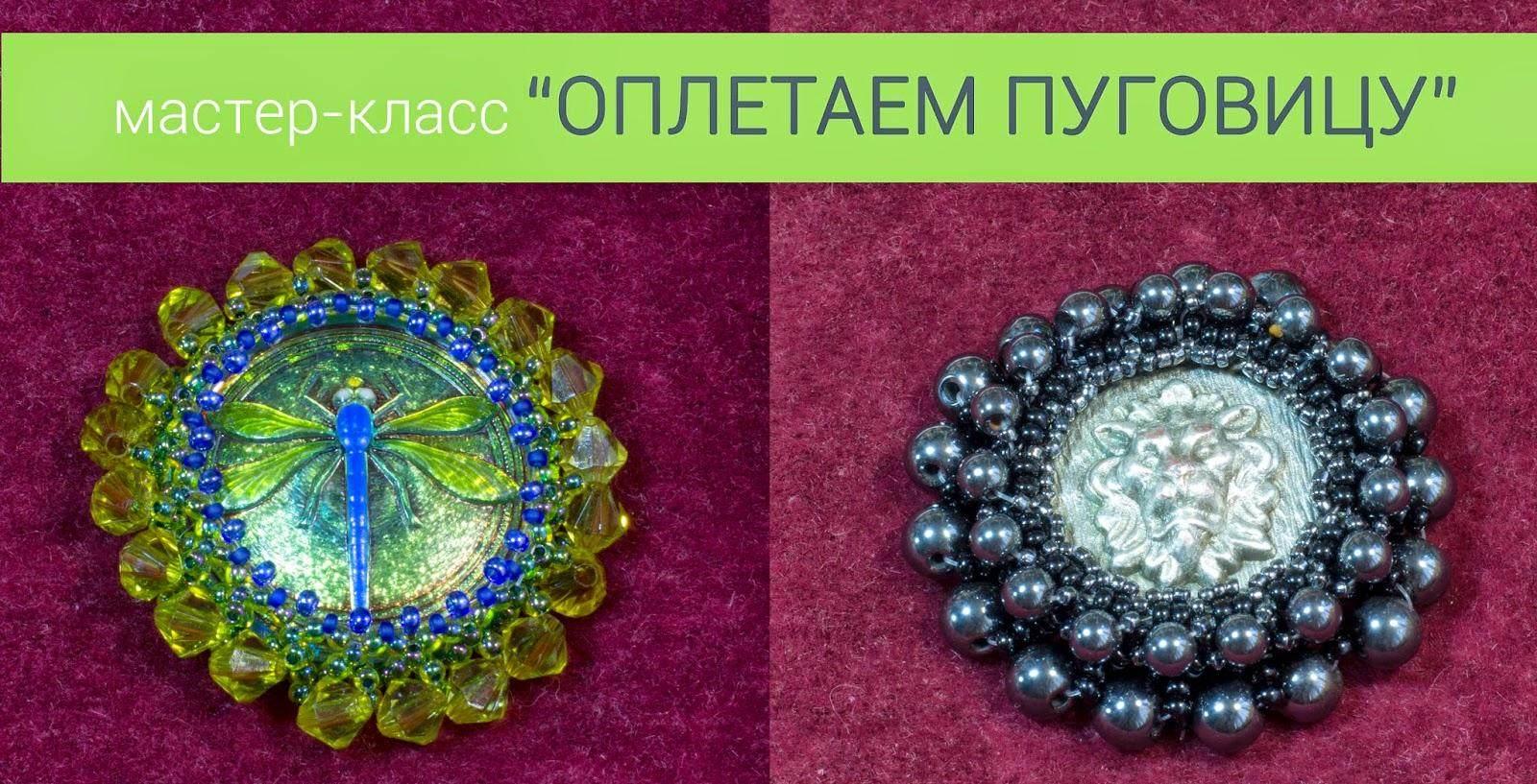 Мозаичное плетение и секреты создания авторских работ
