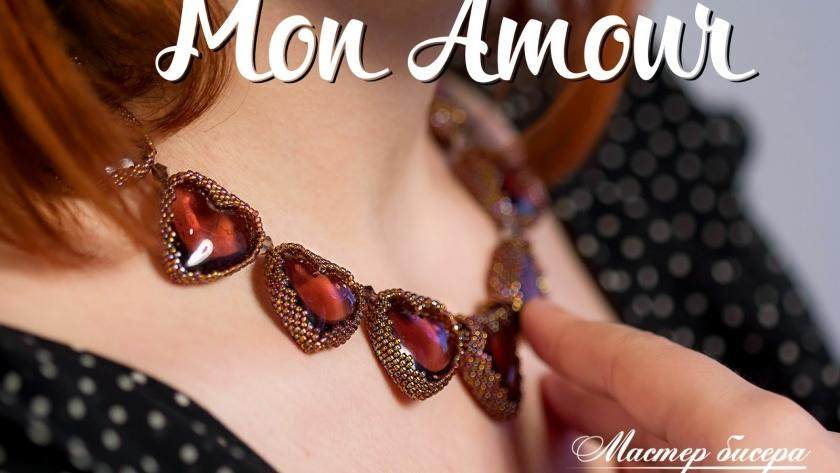 Колье из бисера и бусин «Mon Amour»
