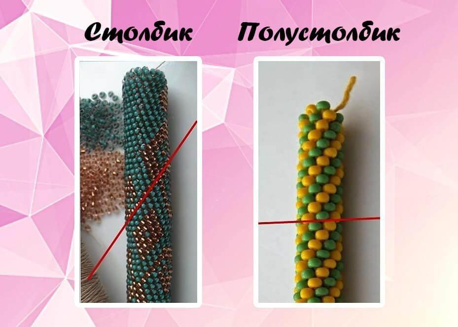 жгут из бисера змея мастер класс и схемы плетения